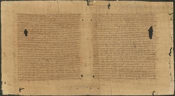 Didymus Papyrus