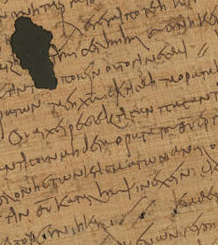 A Detailed Look at the Didymus Papyrus